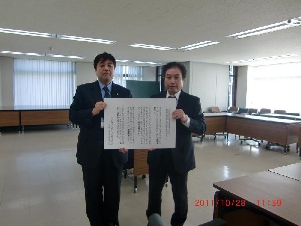 NPO法人 全国いじめ被害者の会 ?...